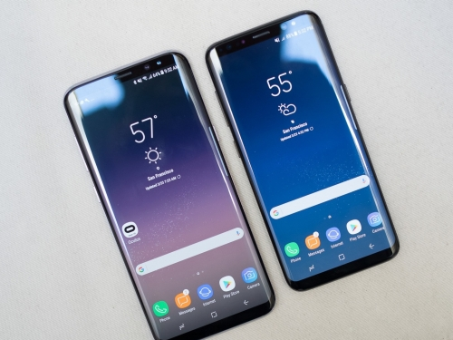 Galaxy S9 formally announced next month