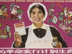 Big Blue spy stole for the Chinese family planning clinic
