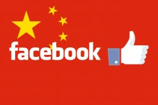 Chinese authorities also advertise on Facebook